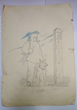 Рисунки карандашом СССР., фото №6