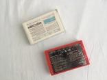 Две Аудиокассеты Master, Yoko, фото №5