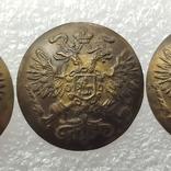 Три пуговицы с орлами. Рос.Империя. Как новые. Без следов ношения., фото №4
