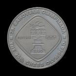 5 Динар 1990 XXIX Шахматная Олимпиада, Нови-Сад 1990, Югославія / Югославия, фото №3