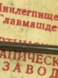 Иглы на солдатку- 150 е, фото №4