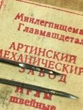 Иглы на солдатку- 150 е, фото №5