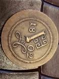 2 1/2 шварена 1802 року Німеччина -копія -бронза..., фото №3