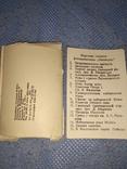 """Перечень снимков """"Ленинград"""" 1973 г., фото №3"""