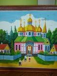 Возле церкви, фото №3