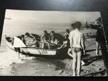 1963 Одесса В лагере университета Лодка Рыбаки, фото №3
