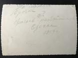 1956 Одесса Братья разбойники напряжениях Берег, фото №5