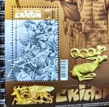 Почтовая марка. Скифы, фото №4