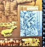 Почтовая марка. Скифы, фото №5