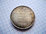 Срібна настольна медаль 1983 року., фото №3