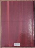 Государственные награды СССР. Орден Отечественной войны I и II степени. В. Д. Бойко, фото №3