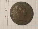Большая монета, фото №5