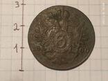 Большая монета, фото №7