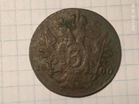 Большая монета, фото №8
