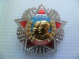 Орден победа копія, фото №2