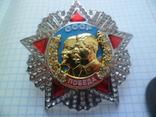 Орден победа копія, фото №7