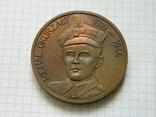 Настільна медаль 13., фото №2