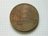 Настільна медаль 13., фото №3