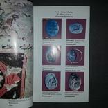 Крим - крізь тисячоліття 2000 Альманах Хроніка, фото №5