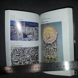 Крим - крізь тисячоліття 2000 Альманах Хроніка, фото №11