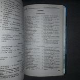 Крым Все о Крыме 1998 Справочное издание, фото №13