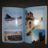 Крым Все о Крыме с любовью 2004, фото №12