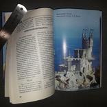 Крым Все о Крыме с любовью 2004, фото №13