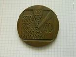 Настільна медаль 17., фото №2
