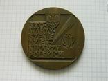 Настільна медаль 17., фото №3