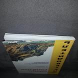 Крым Коктебель Старый Крым 2003 Путеводитель, фото №9