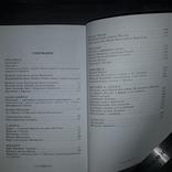Крым Путешествие по дворянским имениям Крыма Путеводитель 2003, фото №6