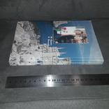 Крым Путешествие по дворянским имениям Крыма Путеводитель 2008, фото №3