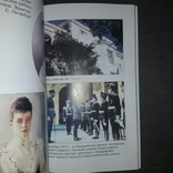 Крым Путешествие по дворянским имениям Крыма Путеводитель 2008, фото №9