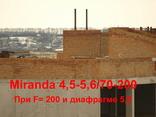 Miranda 4,5-5,6/70-200 auto для М 42,Япония, фото №6
