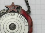 За отличную стрельбу Копия, фото №6