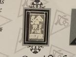 США Слиток серебра 999 пробы с сертификатом подлинности 5 гран, фото №5
