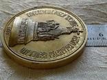 Медаль 1862 року -1000 річчя . Росія - шикарна бронзова копія, фото №5