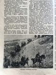 1928 Огонёк Смерть Керенского Польша Китай Ильф и Петров, фото №6
