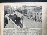 1928 Огонёк Смерть Керенского Польша Китай Ильф и Петров, фото №7