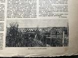 1928 Огонёк Смерть Керенского Польша Китай Ильф и Петров, фото №8
