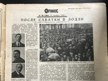 1928 Огонёк Турксиб Муссолини Киев Кино фабрика, фото №3