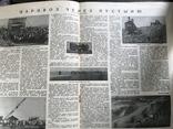 1928 Огонёк Турксиб Муссолини Киев Кино фабрика, фото №8