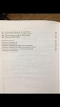 Сводный каталог сериальных изданий России 1801-1825, фото №11