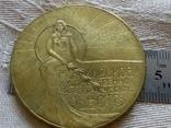 """Медаль ''Московська фотовиставка 1908 року"""" -дуже точна копія - не магнітна, бронза, фото №2"""