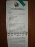 Блокнот для записи рецептов. Домашні заготовки., фото №4