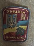 Пиджак национальний университет Украины, фото №10