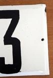Эмалированная табличка №1 времен СССР, фото №7