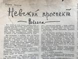1936 Огонёк Дзержинский, фото №4