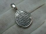 Новый Серебряный Кулон Подвеска Ладанка Иоанн Иван Златоуст Серебро 925 проба 699 фото 2