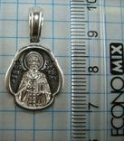 Новый Серебряный Кулон Подвеска Ладанка Иоанн Иван Златоуст Серебро 925 проба 699 фото 3